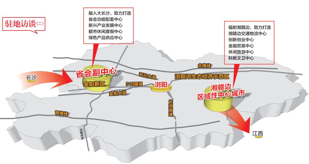 浏阳镇头镇地图