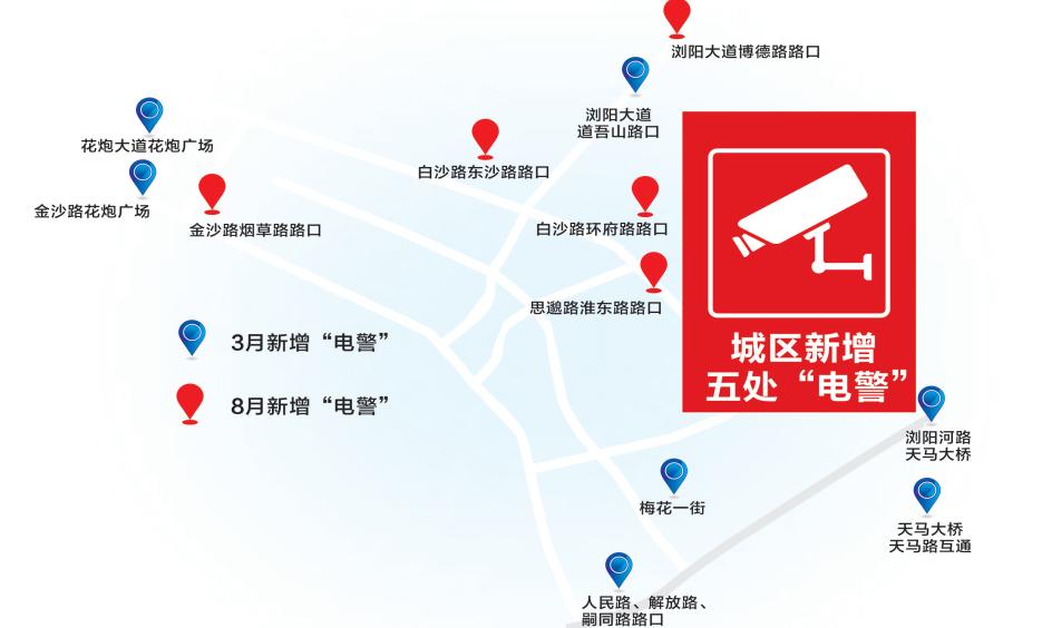 湖南省浏阳市沙市镇地图r