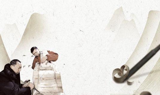 鑰佹湪鍖犱笉鑰佸尃蹇冿細涓�鎶婂埢灏洪噺蹇冮噺寰烽噺鎵嬭壓