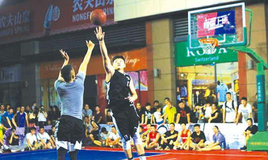 浏阳市第四届三对三篮球联赛开幕