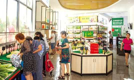 浏阳农业品牌运营中心已签约23家社区店