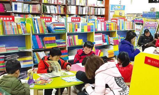 """长沙市教育局连发两文给孩子""""减负"""""""