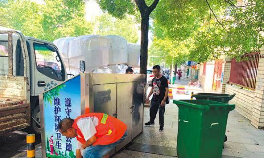 浏阳城区可移动式垃圾桶撤并试点增至17个路段