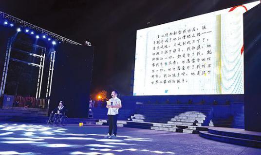 """欢乐浏阳河""""""""关口街道专场文艺晚会举�? width="""