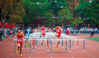 浏阳市中小学生田径运动会昨日开赛