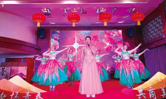 浏阳市女商会、浏阳市青商会联合举办2019年度总结表彰大会暨新春年会