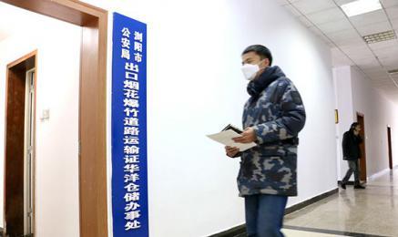 浏阳优化出口烟花爆竹运输许可,企业可在华洋仓储现场办证