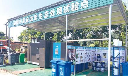 家庭厨余垃圾堆肥方法获推广,一个月有效利用近2000公斤厨余垃圾